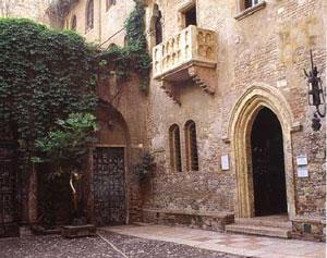 Dettaglio su Casa di Giulietta a Verona